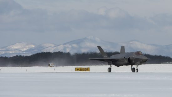 JASDF F-35A arrives at Misawa AB