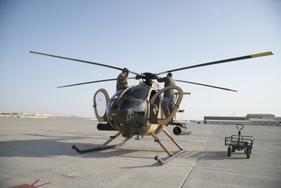 Afghan Air Force: Professional, Capable and Sustainable