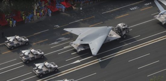 Gongji GJ-11 China Stealth Drone